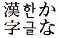 ch-jp-kr