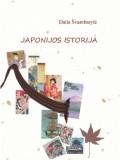 dalia-svambaryte-japonijos-istorija